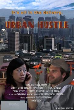 UrbanHustle_PosterProgress300dpi_v5